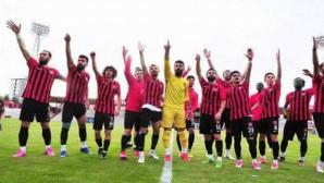 Yozgatspor, Safranbolu Belediyespor'u gol yağmuruna tuttu