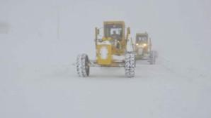 Yozgat'ta kar yağışı nedeniyle 339 köy yolu ulaşıma kapandı