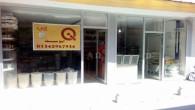 Yozgat'ta Irak'lılara yönelik ikinci gıda ve bakliyat dükkanı açıldı