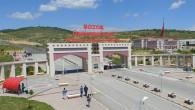 Bozok Üniversitesi Güz Dönemi için uzaktan eğitim kararı aldı